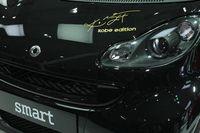 Nama Besar Kobe Bryant Pernah Sedot Perhatian Mercedes-Benz