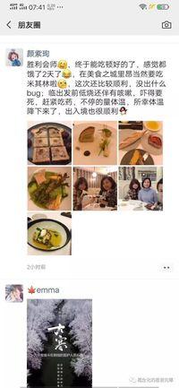 Demi Makan di Resto Michelin, Wanita Wuhan Kelabui Petugas Kesehatan Bandara