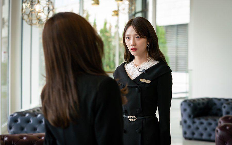 Pyo Ye Jin di VIP