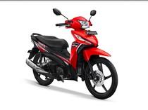 Murah Meriah, Motor Bebek Honda Ini Bisa Dicicil Rp 500 Ribuan Per Bulan