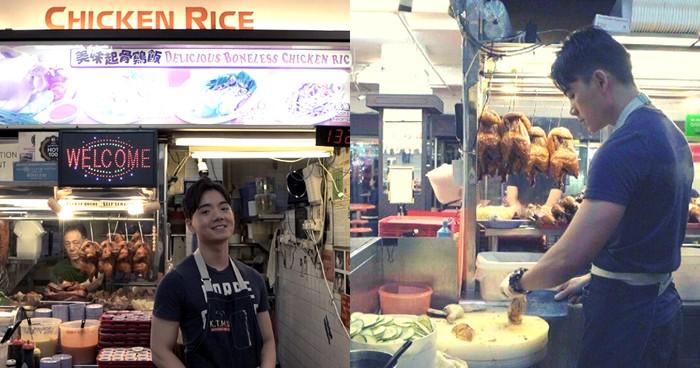 Penjual nasi ayam jadi seleb TikTok