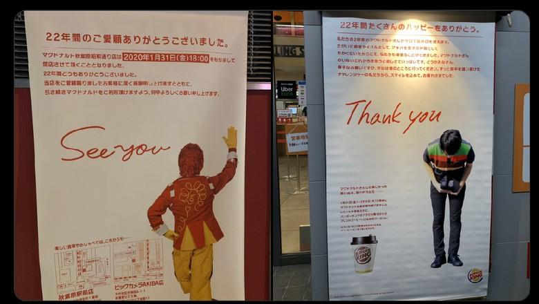 Gerai McDonalds Tokyo Tutup