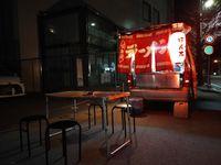 Bukan di Resto Mewah, Ramen Enak Kyoto Ini Dijual di Mobil Van
