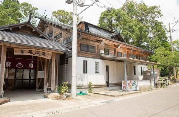 Shibi Onsen terletak di Prefektur Kagoshima, Kota Satsuma. Pemandian air panas ini bersebelahan dengan Shibi Shrine. (JNTO)