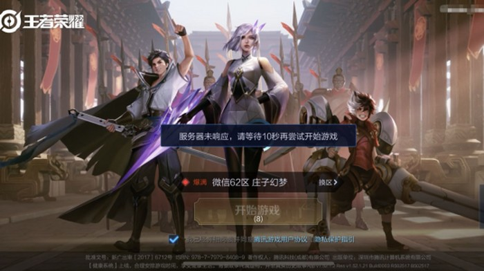 honor of kings tumbang di china