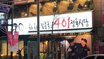 Lee Jong Suk hingga Kai EXO, Ini 5 Artis Korea yang Punya Bisnis Resto!