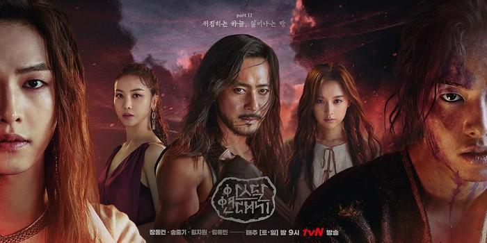 Poster drama Korea Arthdal Chronicles