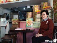 Muncul di Film 'Parasite', Penjualan Restoran Pizza Ini Naik Drastis!