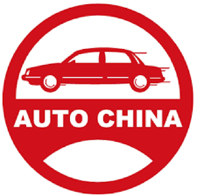 Beijing International Automotive Exhibition 16th