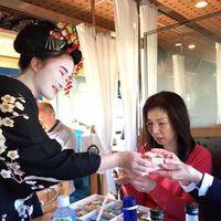 Kawaii! Kereta Geisha Jepang yang Kembali Beroperasi