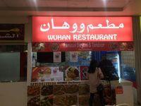 Pakai Nama Wuhan, Restoran Ini Jadi Makin Ramai Dikunjungi Orang