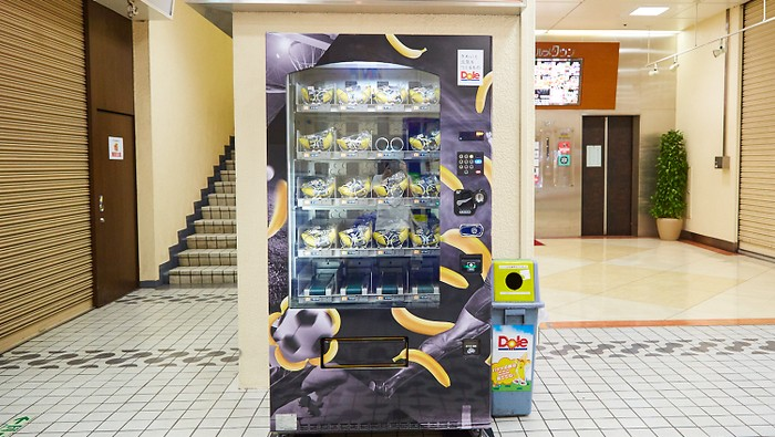 vending machine unik