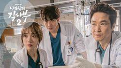 Para Aktor Dr. Romantic 2 Batal Liburan Karena Virus Corona