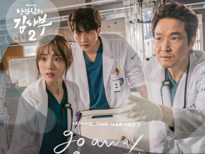 Romantic Doctor Kim2