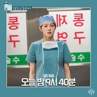 Drama Korea Romantic Doctor Kim 2