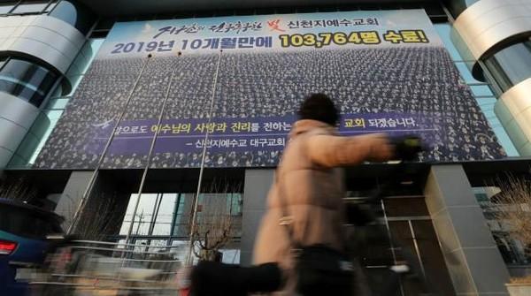 Diketahui, kondisi itu muncul setelah adanya 31 kasus baru super spreader penderita virus Corona di Gereja Shincheonji Yesus, Daegu seperti diberitakan media The Guardian Kamis kemarin (20/2) (Yonhap via Reuters)