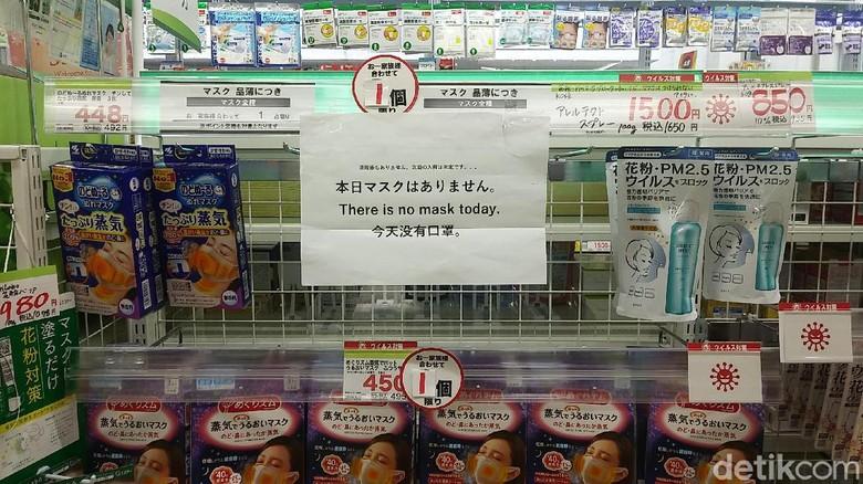 Ketersediaan masker di Jepang kian menipis.