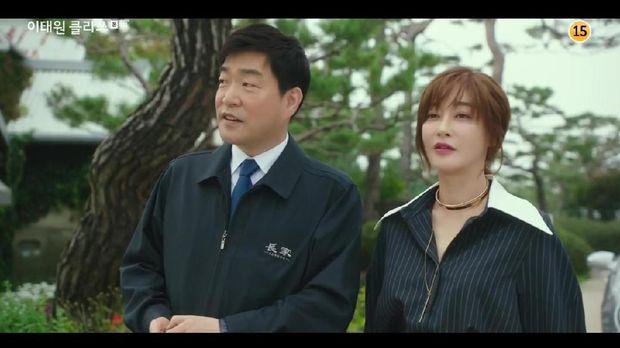 'Itaewon Class' Episode 12: Kelicikan Jangga yang Kembali Berkuasa