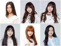 Lami dan Koeun Dikabarkan Keluar, Apa Kabar Girlband Baru SM?