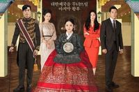 Drama kerajaan Korea.