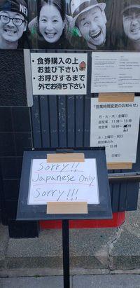 Cegah Virus Corona, Kedai Ramen Ini Hanya Layani Orang Jepang