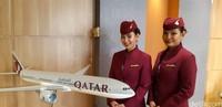 Selanjutnya ada Qatar Airways yang berada di urutan kedua. (Masaul/detikTravel)