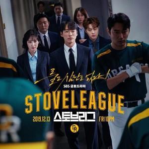6 Drama Korea Terpopuler Januari 2020