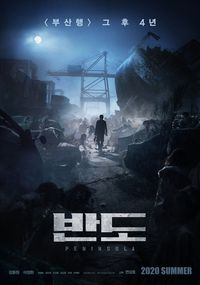 Sekuel Film 'Train to Busan', 'Peninsula' Rilis Poster Perdana