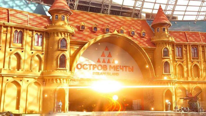 Taman rekreasi terbaru Rusia.