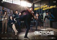 Deretan Drama Korea yang Siap Tayang Mulai Maret