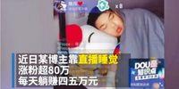 Pria Ini Raup Rp 155 Juta, Kerjaannya Cuma Unggah Video Lagi Tidur