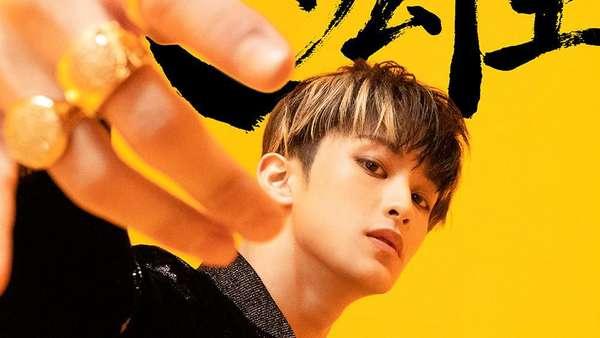 Kick It! NCT 127 Beraksi dengan Neo Zone