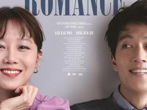 9 Film Korea Romantis Ini Bisa Bikin Kamu Baper