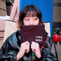 Kim Da Mi, bintang Itaewon Class