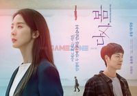 Film Korea romantis.