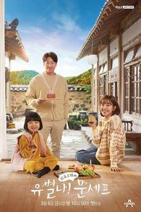 Drama Korea Terbaru Maret 2020
