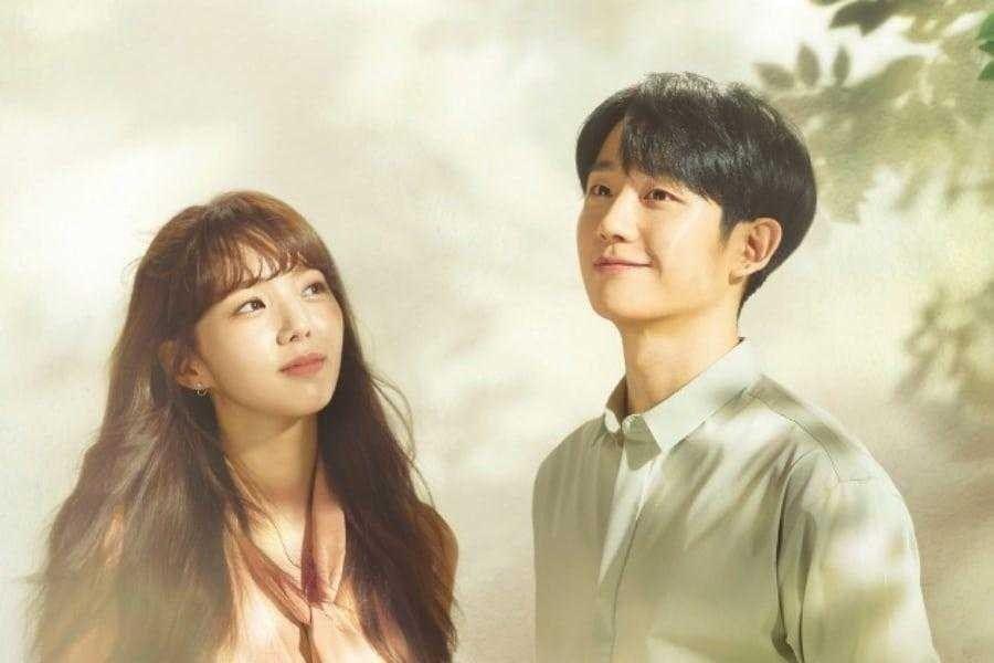 Drama KoreaA Piece of Your Mind