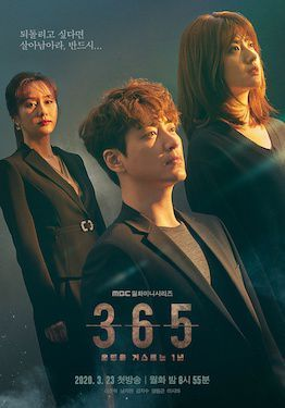 Drama Korea 365: Repeat the Year