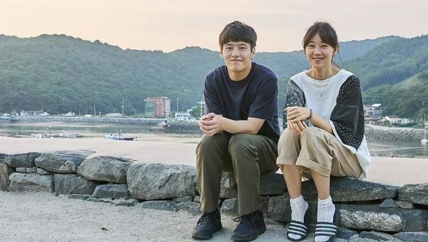 Drama Korea Kang Ha Neul