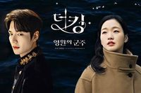 Lee Min Ho dan Kim Go Eun di drakor The King: Eternal Monarch