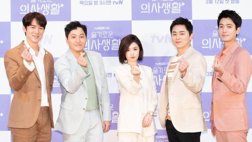 11 Drama Korea yang Akan Tayang 2021