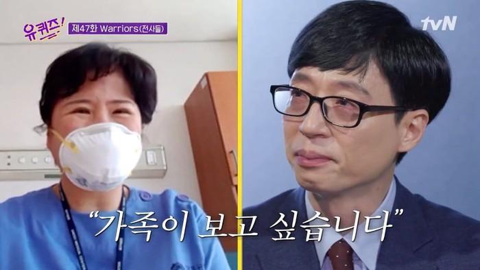Tangkapan layar Yoo Quiz On The Block, Yoo Jae Suk menangis. (tvN)