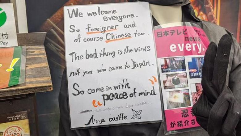 Objek wisata di Akasuka, Tokyo, Jepang.
