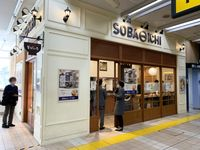 Canggih! Resto di Jepang Pakai Robot untuk Bikin Soba