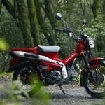 Dirilis Juni, Motor Bebek Petualang Honda Tembus Rp 60 Juta