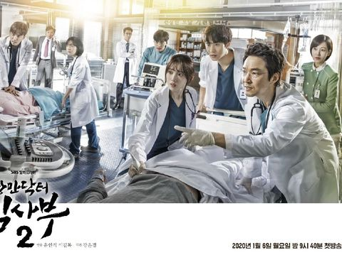 'Dr. Romantic'