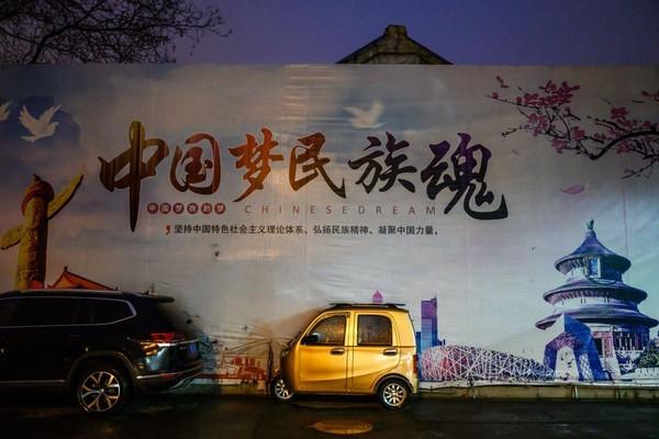 Suasana Kota Beijing, China, yang sepi karena wabah COVID-19 yang telah menewaskan 3.200 lebih korban jiwa sehingga harus di lockdown selama dua bulan. Getty Images/Kevin Frayer.