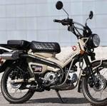 Modifikasi Honda CT125 Hunter Cub, Siap Diajak Touring