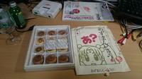 Kue Anime Berumur 20 Tahun Ini Ditawarkan Seharga Rp 3 Juta!
