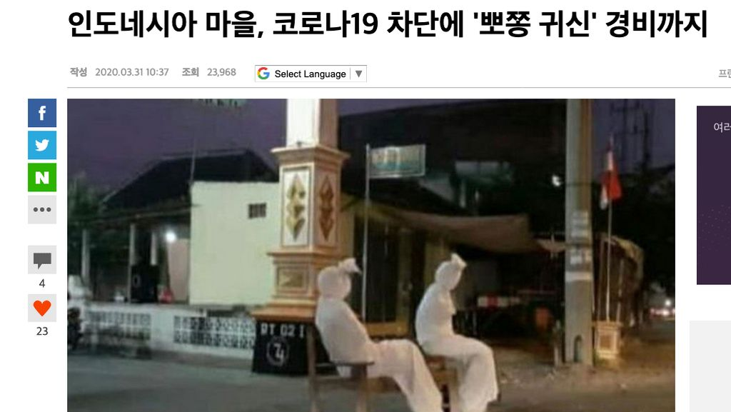 Top 5: Patroli Pocong Viral di Korea, #UntilTomorrow Dihujat